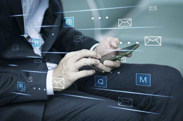 个贷短信群发内容文案,网贷小额贷款群发短信模板